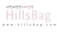 Hillsbag