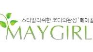 MAYGIRL