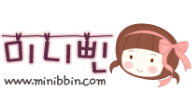 minibbin