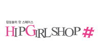 Hip Girl Shop