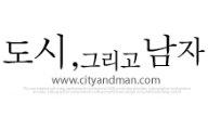 cityandman